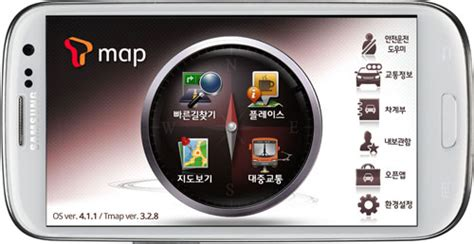 samsung dive app samsung drive link app now available in south korea