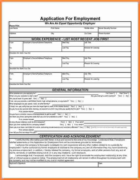 free printable application free printable application