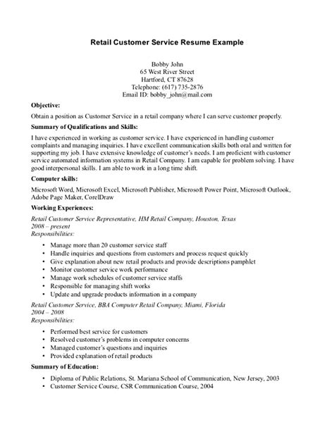 resume objective exles in retail 10 entry level customer service resume resume entry level
