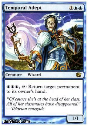 Joiner Adept Mtg Magic The Gathering trading cards miniatures booster boxes at strike zone