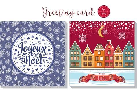 joyeux noel card template joyeux noel 60 greeting card merry