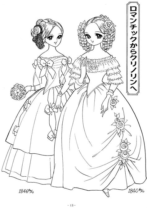 princess world coloring pages photo princess world 17 jpg coloring pages yay