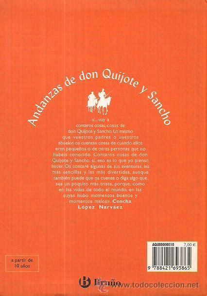 andanzas de don quijote y sancho andanzas de don quijote y sancho concha l 243 pez comprar en todocoleccion 27563558
