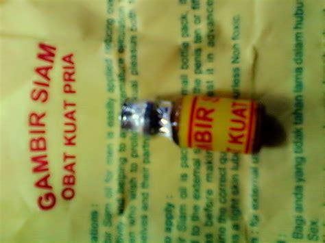 ramuan khas kalimantan minyak kepala belut putih