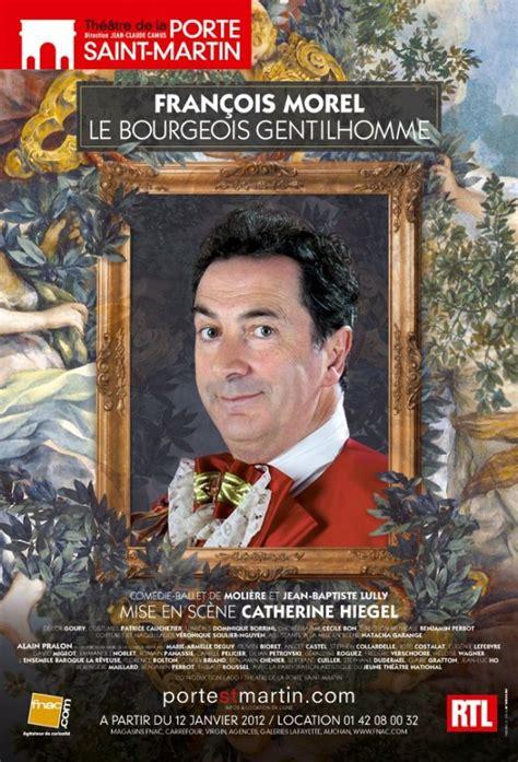 le bourgeois gentilhomme th 233 226 tre de la porte