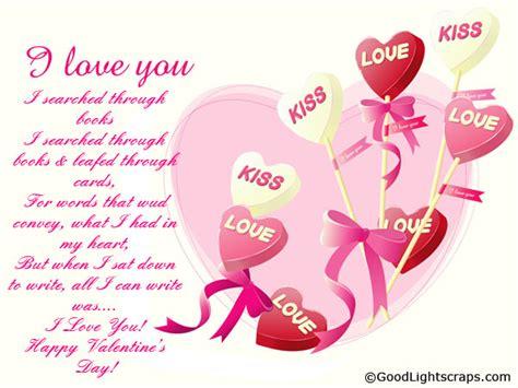 valentines greeting valentine s day greetings dmards