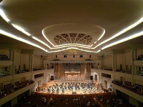 bruxelles salle de concerts du palais des beaux arts con flickr photo