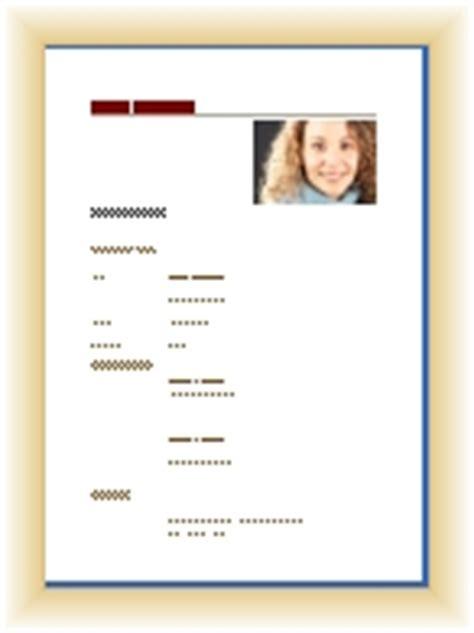 Lebenslauf Muster Gestalter Für Visuelles Marketing Bewerbung Um Einen Ausbildungsplatz Als Gestalter F 252 R Visuelles Marketing Gestalterin F 252 R
