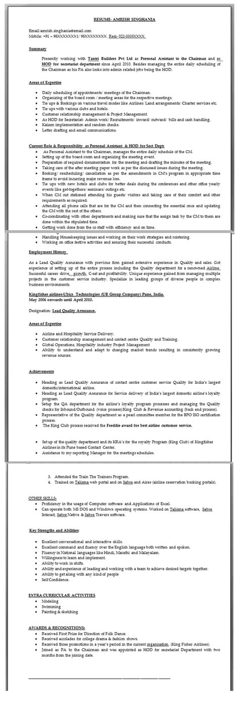 Best Resume Builder India resume format resume builder india
