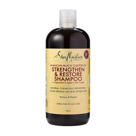 rebuild hair program wjole food shea moisture jamaican black castor oil strengthen grow