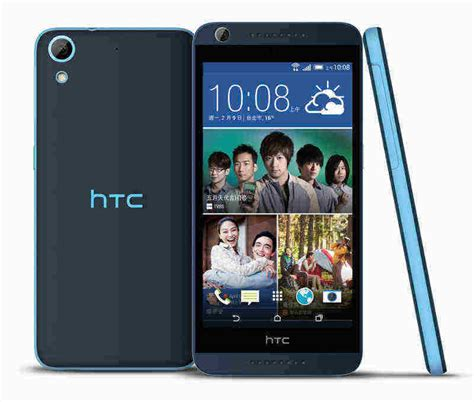 htc desire 626 htc desire 626 officially launched in taiwan