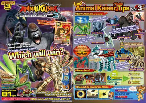 Ic Card Animal Kaiser animal kaiser ver 3 animal kaiser official website