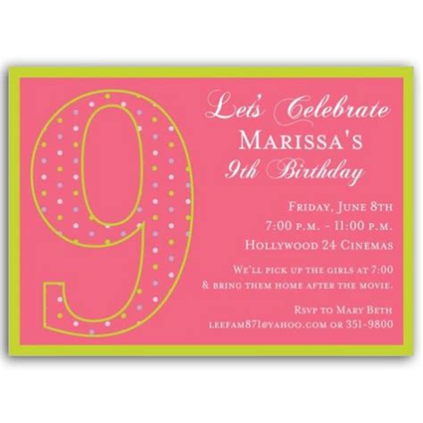 Th  Ee  Birthday Ee   Dots Invitations Paperstyle