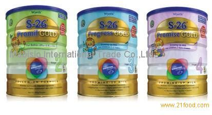 Formula S26 2015 s26 gold baby formula products germany s26 gold baby formula supplier