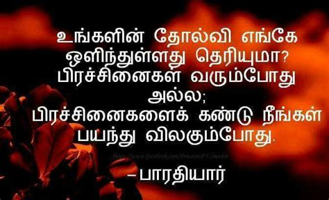 bharathiar biography in english bharathiyar quote in tamil tamizhanda pinterest
