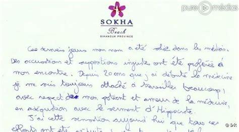 lettere suicidio koh lanta francia reality suicida medico thierry costa