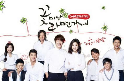 film seri korea di indosiar drama korea flower boy ramyun shop cool guys hot ramen