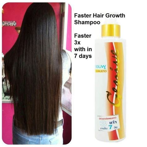 hair grow fast hair growth shoo hairgrowth beauty tips