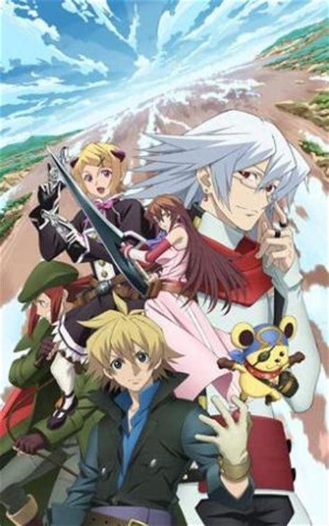anime world destruction sekai bokumetsu no rokunin genre