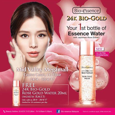 bio essence  bio gold rose gold water ml
