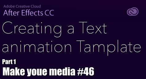 adobe after effects text animation templates creating a text animation template in adobe after effects