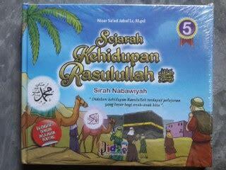 Buku Sejarah Kehidupan Rasulullah Sirah Nabawiyah Jilid Ke 5 buku anak sejarah kehidupan rasulullah sirah nabawiyah toko muslim title