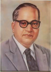 Essay Competition On Br Ambedkar by Essay On Dr Babasaheb Ambedkar