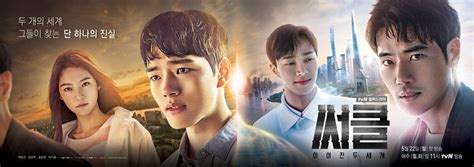 film drama korea berbahasa indonesia drama korea circle episode 12 subtitle indonesia