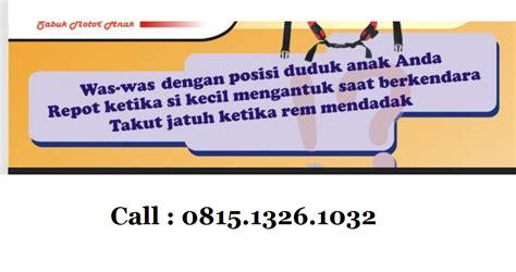 Tambora Safety Belt Sabuk Bonceng sabuk boncengan anak safe your 021 99596950 081513261032