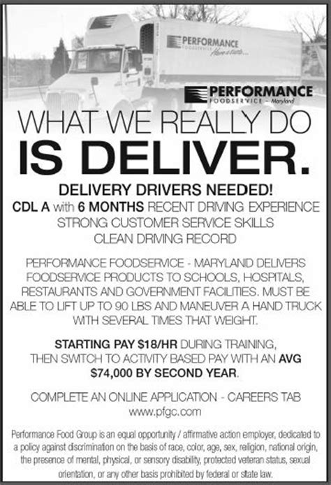 details delivery drivers needed at performance food service