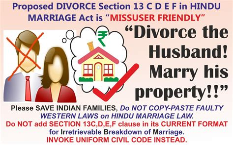 section 13 of hindu marriage act in hindi stop missuser friendly laws stopmarriagebill in ls