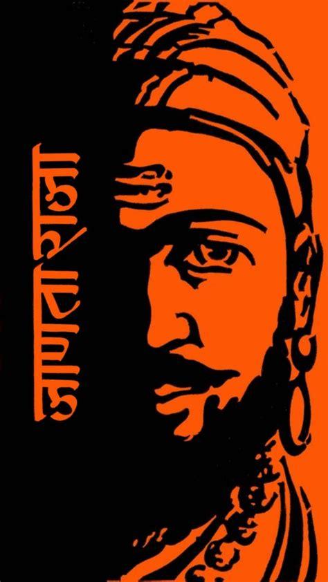 mobile photobucket free downloads images shivaji maharaj images free auto design tech