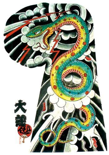jap flash art traditional japanese tattoo flash art