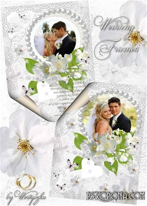templates psd wedding free free wedding frames psd realistic objects