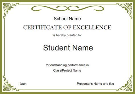 School Certificates Sample Templates   Certificate Templates