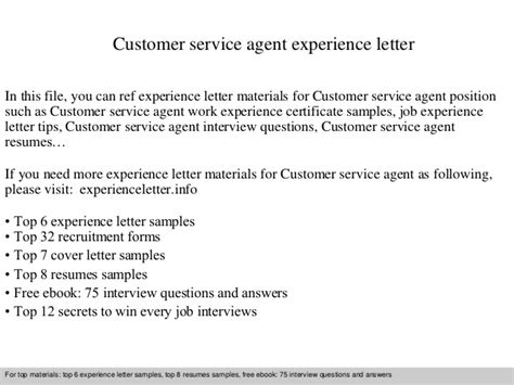 Ucf Mba Career Management Center by Guest Service Cover Letter No Experience Cover Letter