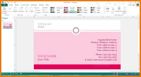 make your own business cards with microsoft office images