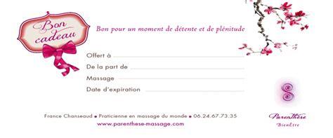 Idée De Faux Ongles by Idee Deco 187 Bon Cadeau Pour Noel 1000 Id 233 Es Sur La