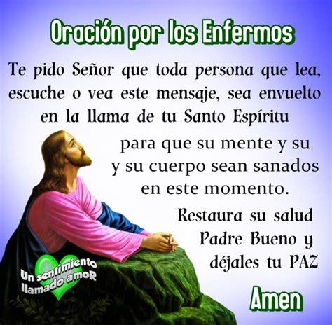 imagenes orando por enfermos todo mujer oraci 211 n por los enfermos