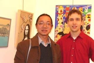 Cd Ado A Du 2005 2006 Guo Yu Zhuan Ji China Version les expositions d eric bourdon 3