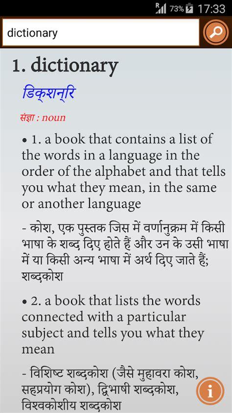 meaning of biography in marathi air jordan 30 reveal meaning in marathi