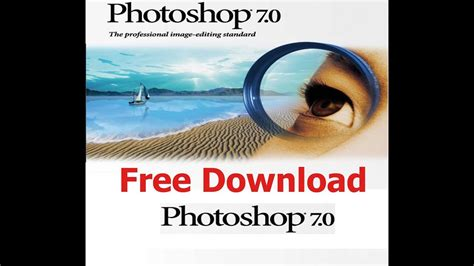 tutorial for adobe photoshop 7 0 how to save a silhouette studio file as a jpeg or pdf