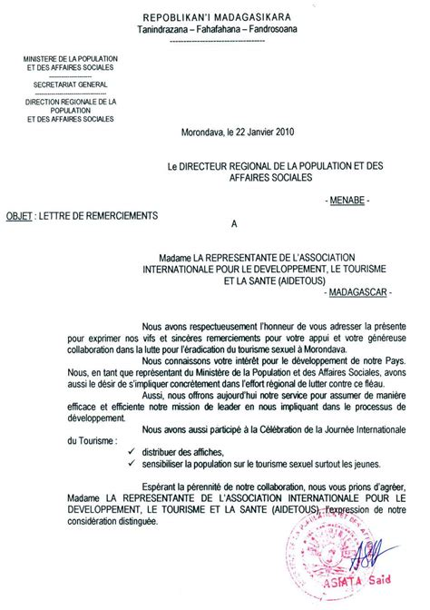 Exemple Lettre De Chateau Remerciement Filetype Doc Resume Format Best Academic Cv Technical Abilities In Resume Microsoft Office