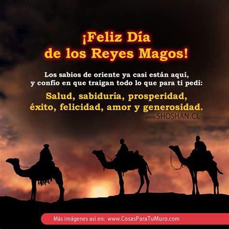Imagenes De Feliz Reyes Magos | im 225 genes con frases de los reyes magos banco de im 225 genes