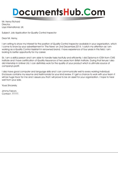 ideas of professional quality control cover letter sample writing