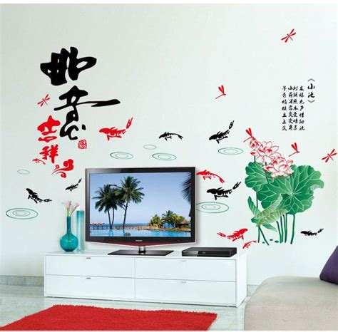 removable wall stickers ebay calligraphy wallpaper wall decals wall sticker