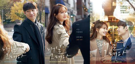 film korea bioskop terbaik nonton bioskop terbaru nonton drama korea sinopsis