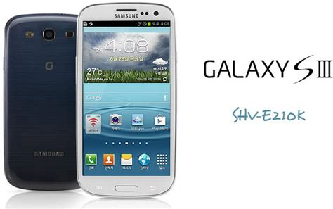 Baterai Samsung S3 Lte Korea Version Shv E210k Sl 3100mah samsung galaxy s3 shv e210k specifications and
