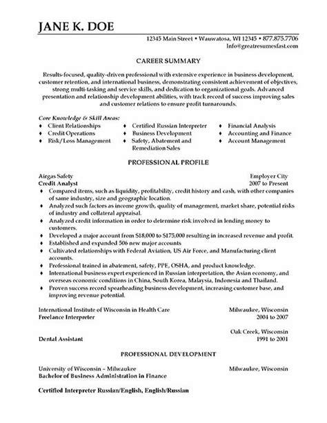 ex of resume ex officio resume