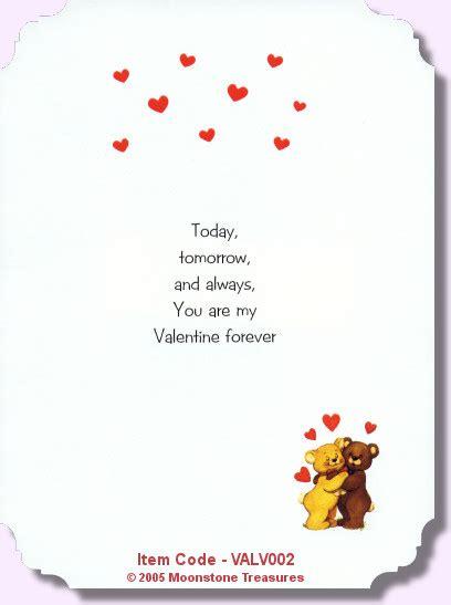 Card Verses For Handmade Cards - verse valv002 card verses